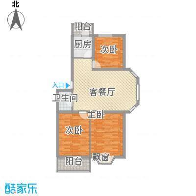 黎明家园黎明家园户型使用面积75㎡户型10室
