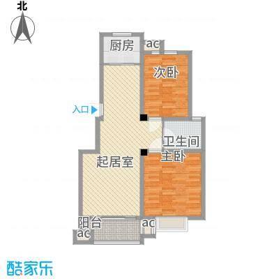 水榭华庭97.09㎡C户型2室2厅1卫