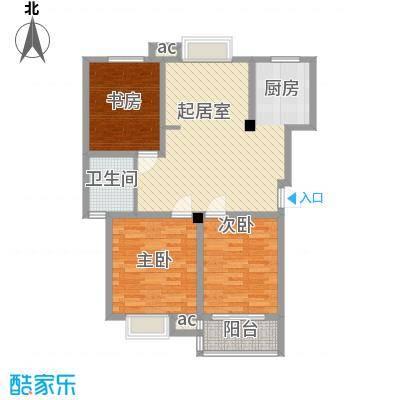 水榭华庭106.67㎡H户型3室2厅1卫
