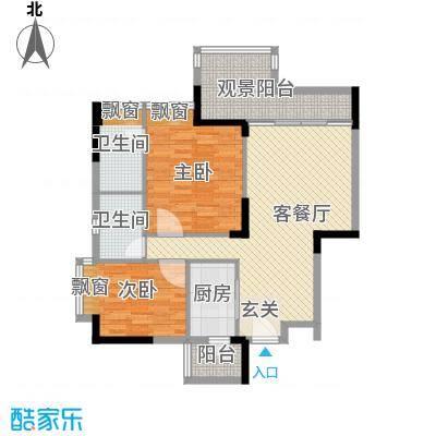 时富城东世家84.90㎡时富城东世家户型图3栋3-17层04户型2室2厅2卫1厨户型2室2厅2卫1厨