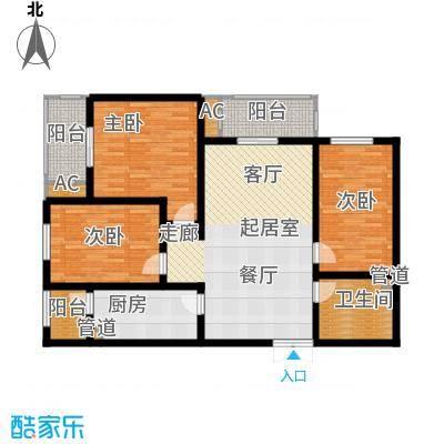 华龙苑景台123.69㎡A户型3室2厅2卫1厨