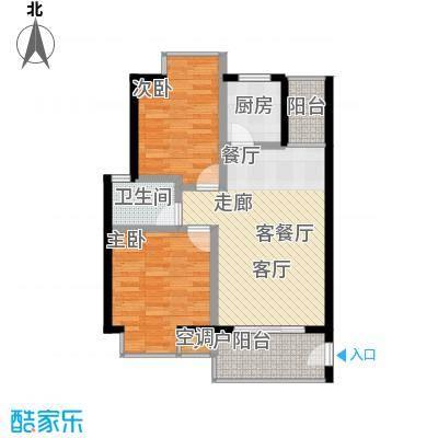 上河城75.14㎡上河城户型图1-6-A2室1厅1卫1厨户型2室1厅1卫1厨