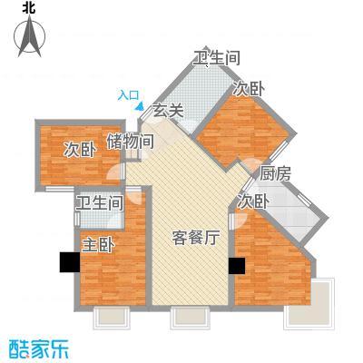 东岸未来城138.22㎡东岸未来城户型图4室2厅2卫1厨户型10室