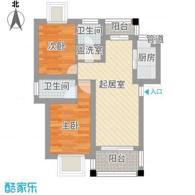 白水荡50.00㎡白水荡户型图1室户型图1室1厅1卫1厨户型1室1厅1卫1厨