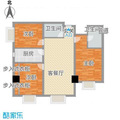 东岸未来城116.21㎡东岸未来城户型图3室2厅2卫1厨户型10室