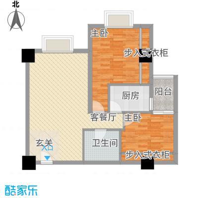 东岸未来城88.26㎡东岸未来城户型图2室2厅1卫1厨户型10室