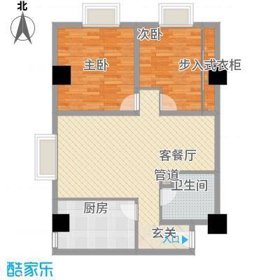 东岸未来城97.04㎡东岸未来城户型图2室2厅1卫1厨户型10室