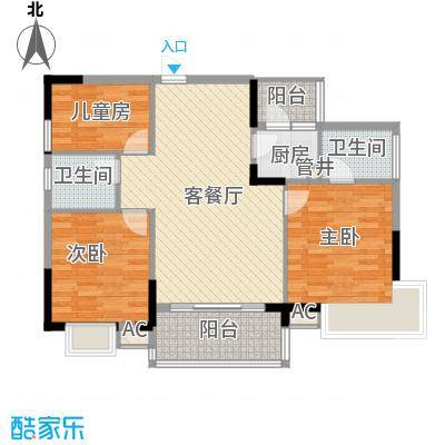 联华花园城二期135.00㎡联华花园城二期3室户型3室