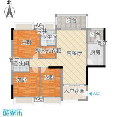 联华花园城二期146.00㎡联华花园城二期3室2厅户型3室2厅