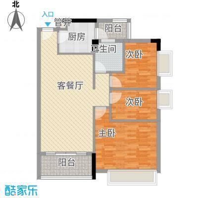 联华花园城二期106.00㎡联华花园城二期3室户型3室