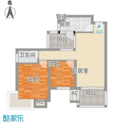 翰林雅苑77.71㎡翰林雅苑户型10室