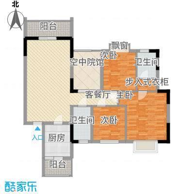 睿力上城126.19㎡睿力上城户型图A1/A2号楼B户型3室2厅2卫1厨户型3室2厅2卫1厨