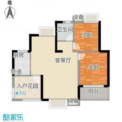 世纪城92.48㎡世纪城户型图Q区10#/11#楼3-33层A/D户型2室2厅1卫1厨户型2室2厅1卫1厨