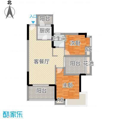 鼎峰品筑二期88.00㎡鼎峰品筑二期户型图4-5座标准层C2户型图2室2厅户型2室2厅
