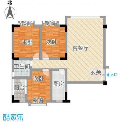 现代经典花园120.00㎡现代经典花园3室户型3室