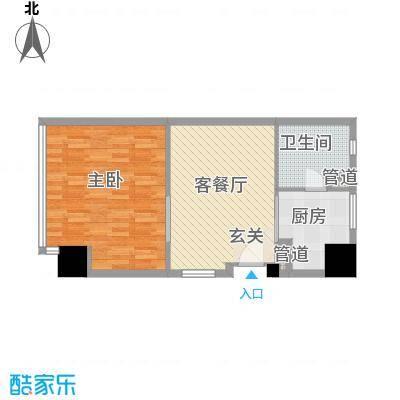 第一国际70.63㎡第一国际1室户型1室