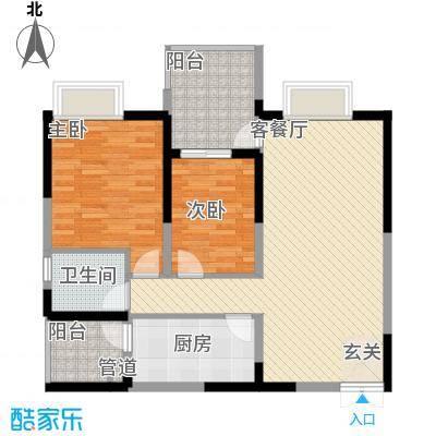 华宇国际184.00㎡华宇国际4室户型4室