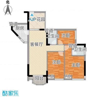 星城香洲花园星城香洲花园3室户型3室