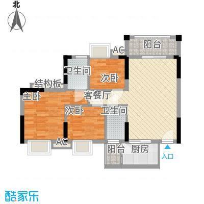 雅居蓝湾86.20㎡雅居蓝湾户型图3室2厅2卫1厨户型10室