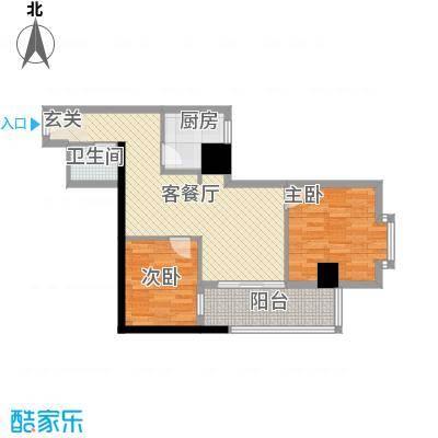 逸彩美寓84.00㎡逸彩美寓户型图3栋06单位2室2厅1卫1厨户型2室2厅1卫1厨
