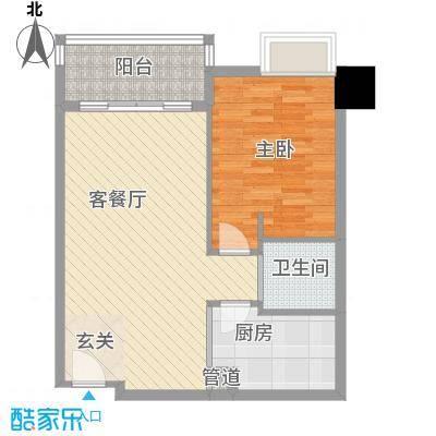 第一国际75.77㎡第一国际1室户型1室
