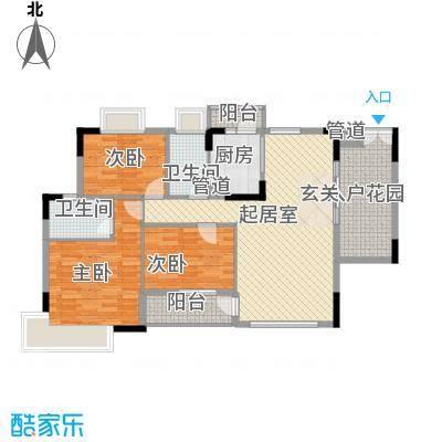 新中银花园118.45㎡新中银花园3室户型3室