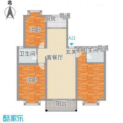 冠达豪景苑118.20㎡冠达豪景苑户型图C13室2厅2卫1厨户型3室2厅2卫1厨