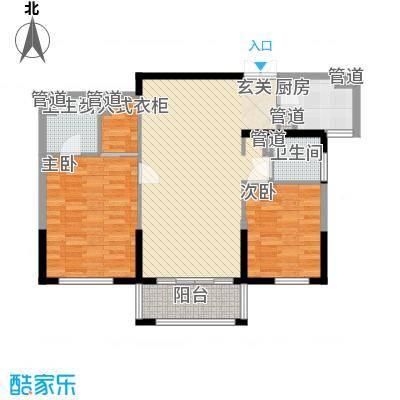 御花苑海逸湾御花苑海逸湾户型图户型图2室2厅2室2厅2卫1厨户型2室2厅2卫1厨