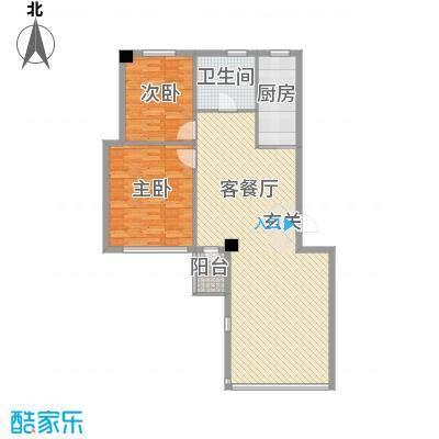 雍华阁123.12㎡雍华阁户型图高度生活2室2厅1卫1厨户型2室2厅1卫1厨