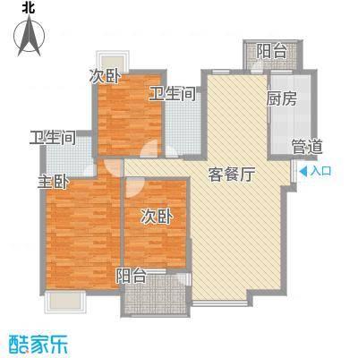 阳光嘉园141.00㎡阳光嘉园户型图G-33室2厅2卫户型3室2厅2卫