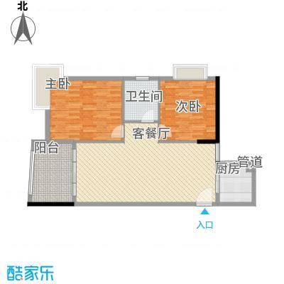 盛和新都会.99.28㎡盛和新都会.户型图3栋标准层04户型2室2厅1卫1厨户型2室2厅1卫1厨
