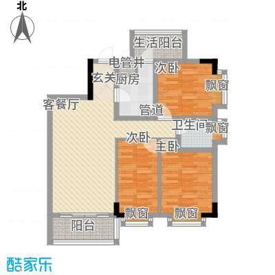 东江花苑104.86㎡东江花苑户型图1座03单元3室2厅1卫户型3室2厅1卫