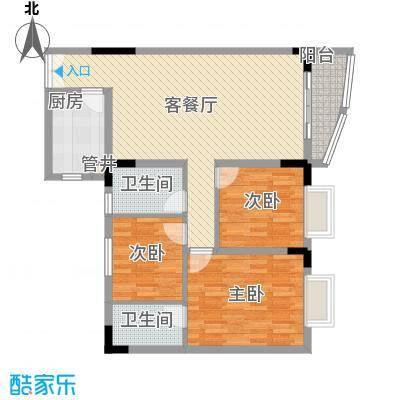 芳桂园117.00㎡芳桂园3室户型3室
