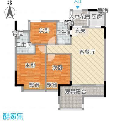 时富城东世家98.02㎡时富城东世家户型图3栋3-17层01户型3室2厅2卫1厨户型3室2厅2卫1厨