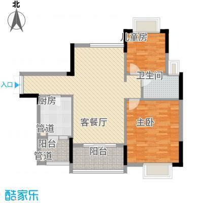 联华花园城三期98.42㎡联华花园城三期2室户型2室