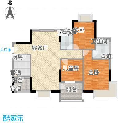 联华花园城三期117.25㎡联华花园城三期3室户型3室
