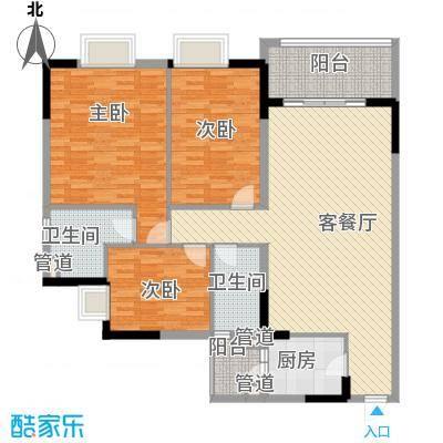联华花园城三期130.55㎡联华花园城三期3室户型3室