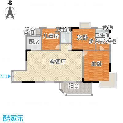 联华花园城三期138.82㎡联华花园城三期3室户型3室