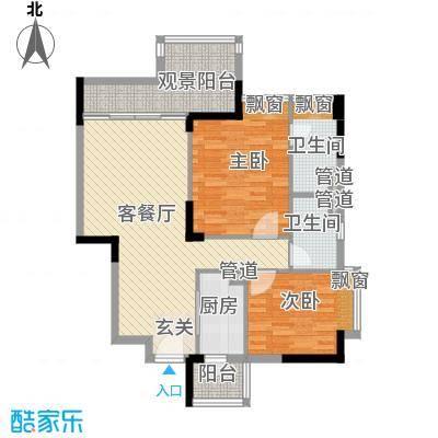 时富城东世家84.90㎡时富城东世家户型图3栋3-17层03户型2室2厅2卫1厨户型2室2厅2卫1厨
