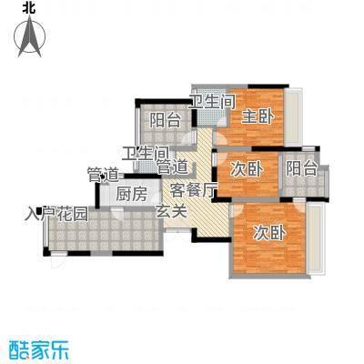 大唐世纪豪庭136.00㎡大唐世纪豪庭户型图B户型4室2厅2卫1厨户型4室2厅2卫1厨