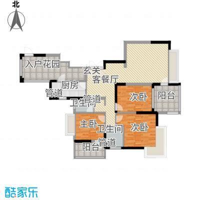大唐世纪豪庭148.00㎡大唐世纪豪庭户型图A户型5室2厅2卫1厨户型5室2厅2卫1厨