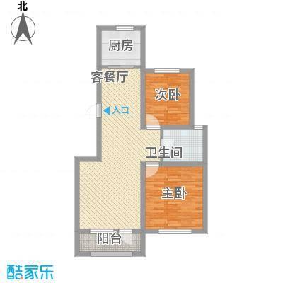 外滩九号90.00㎡外滩九号户型图1#楼E1b户型2室2厅1卫1厨户型2室2厅1卫1厨