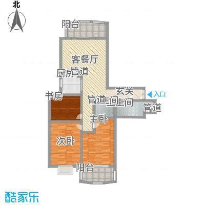 华兰佳园148.33㎡华兰佳园户型图13室2厅2卫1厨户型3室2厅2卫1厨
