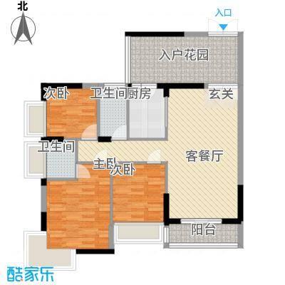 新时代家园94.33㎡新时代家园户型图3栋标准层04/05号房D4户型3室2厅2卫1厨户型3室2厅2卫1厨
