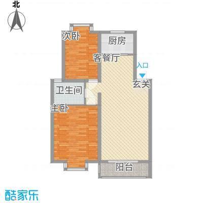 冠达豪景苑户型图A1 2室2厅1卫1厨