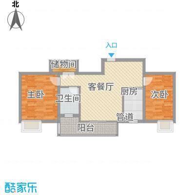 铭星小河印象户型图A-2-2住宅标准层 2室2厅1卫1厨