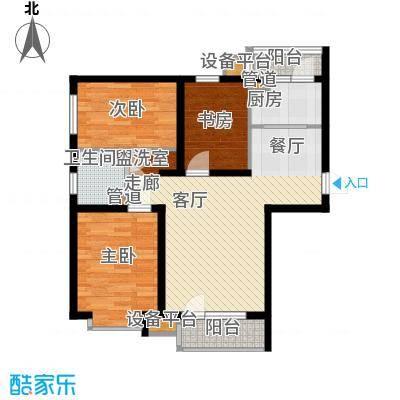 新希望家园106.00㎡新希望家园3室户型3室