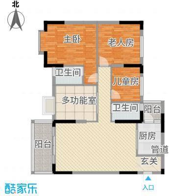 景致尚寓景致尚寓户型图7座302示范单位4房2厅2卫117.32㎡户型户型10室