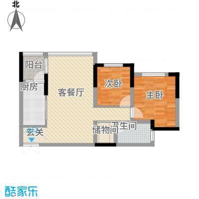 利尔月半湾74.00㎡利尔月半湾户型图C户型2室2厅1卫1厨户型2室2厅1卫1厨