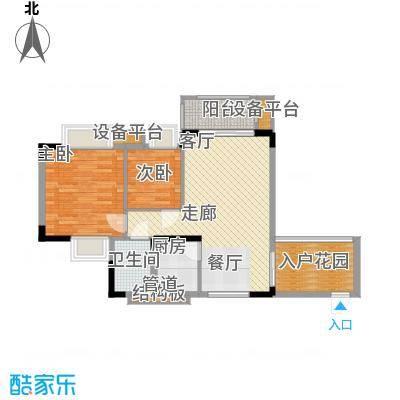 新彼岸80.00㎡新彼岸2室户型2室